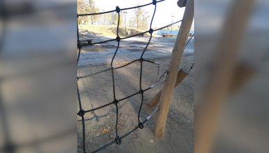 Воронежцы раскритиковали обновление парка «Алые паруса»