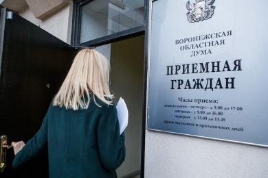Депутаты Облдумы в период локдауна продолжат принимать обращения граждан