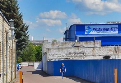 Упавший с 5-метровой высоты сотрудник «Русавиаинтера» скончался