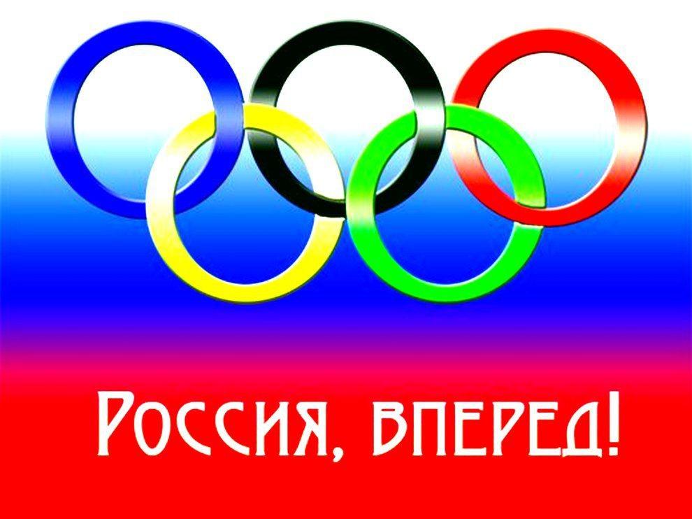 Картинки с надписью олимпиада