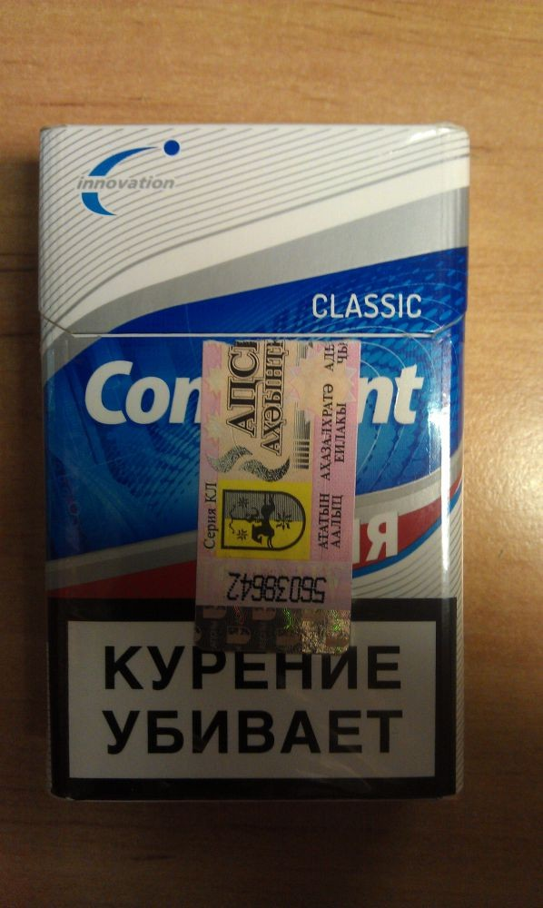 Абхазские сигареты купить оптом купить сигареты ахтамар в спб