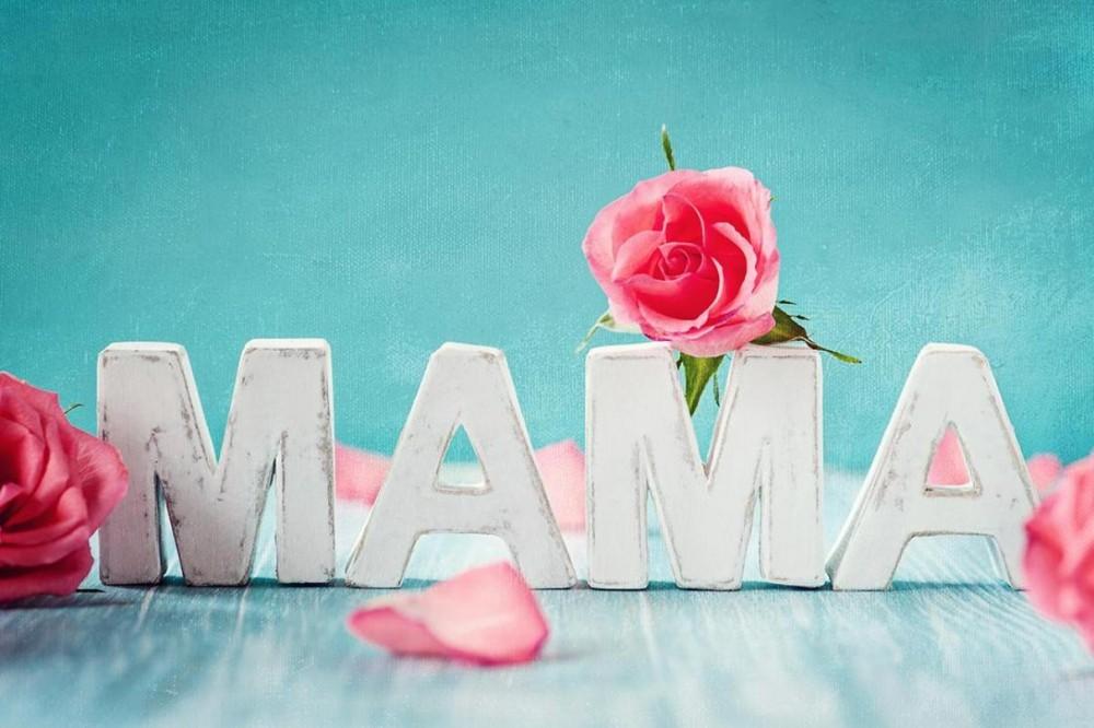 Открытка с красивыми словами для мамы