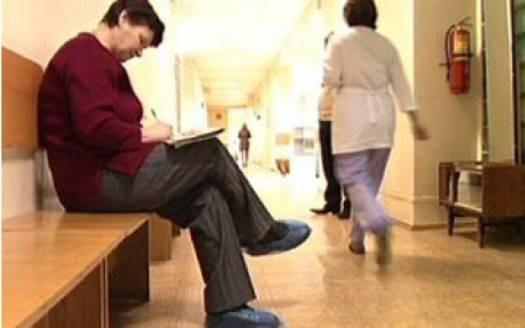 закон о бахилах в медицинских учреждениях