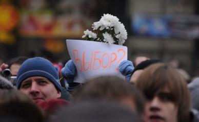 Статьи в Конституции РФ, которые чаще всего нарушаются в Воронеже