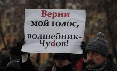 Каждый четвёртый воронежец высказался за немедленную отставку Чурова