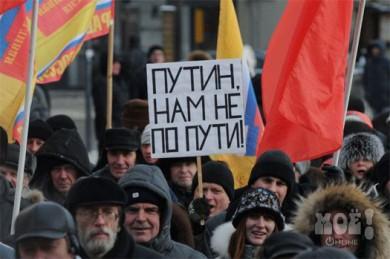В Воронеже на девушку, призывавшую голосовать против Путина, завели дело