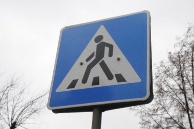 На Ленинском проспекте ВАЗ насмерть сбил пешехода