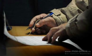 Воронежские суды по фальсификациям выборов заходят в тупик
