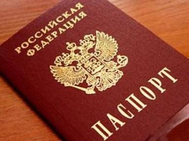 В Воронежской области проживают 178 национальностей