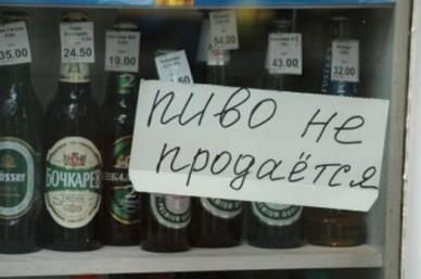 В Воронеже возбудили первое уголовное дело за продажу спиртного подростку