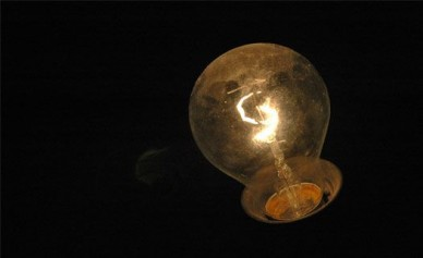 В Воронеже произошло масштабное отключение света