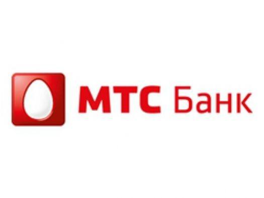 Хоум кредит банк курск официальный сайт