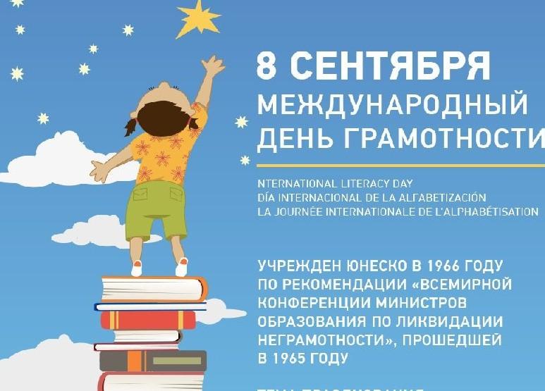 Картинки на день грамотности, старые военные фото