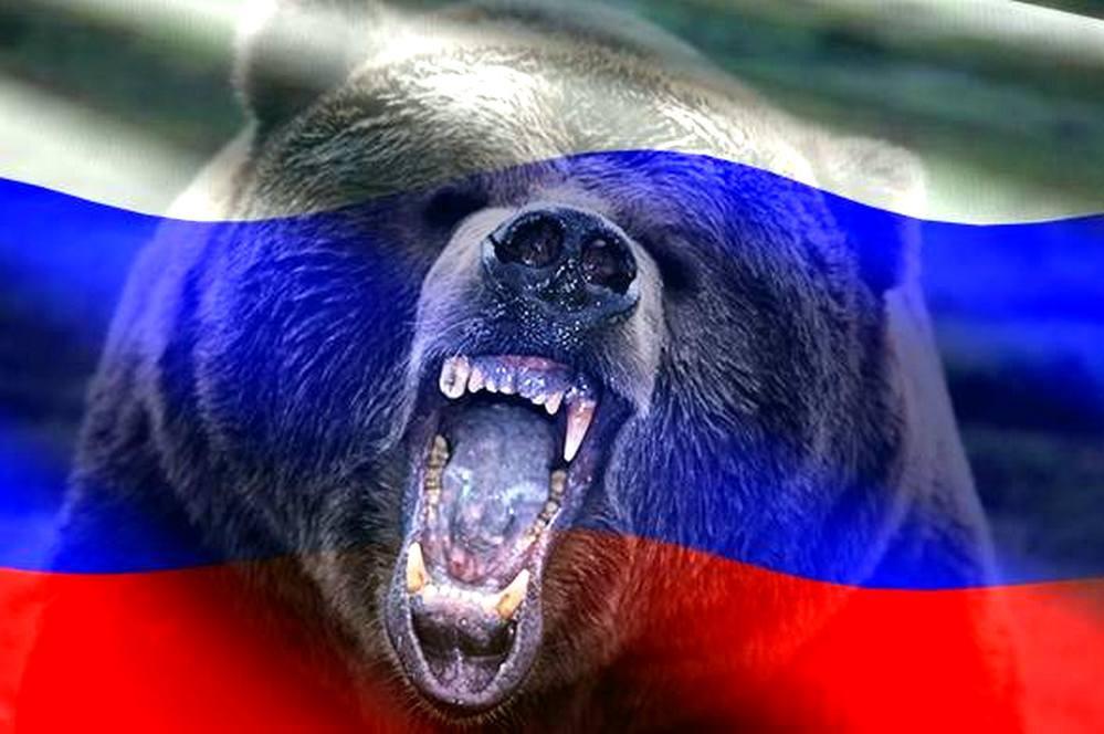 Прикольные картинки с флагом россии, сдаваться