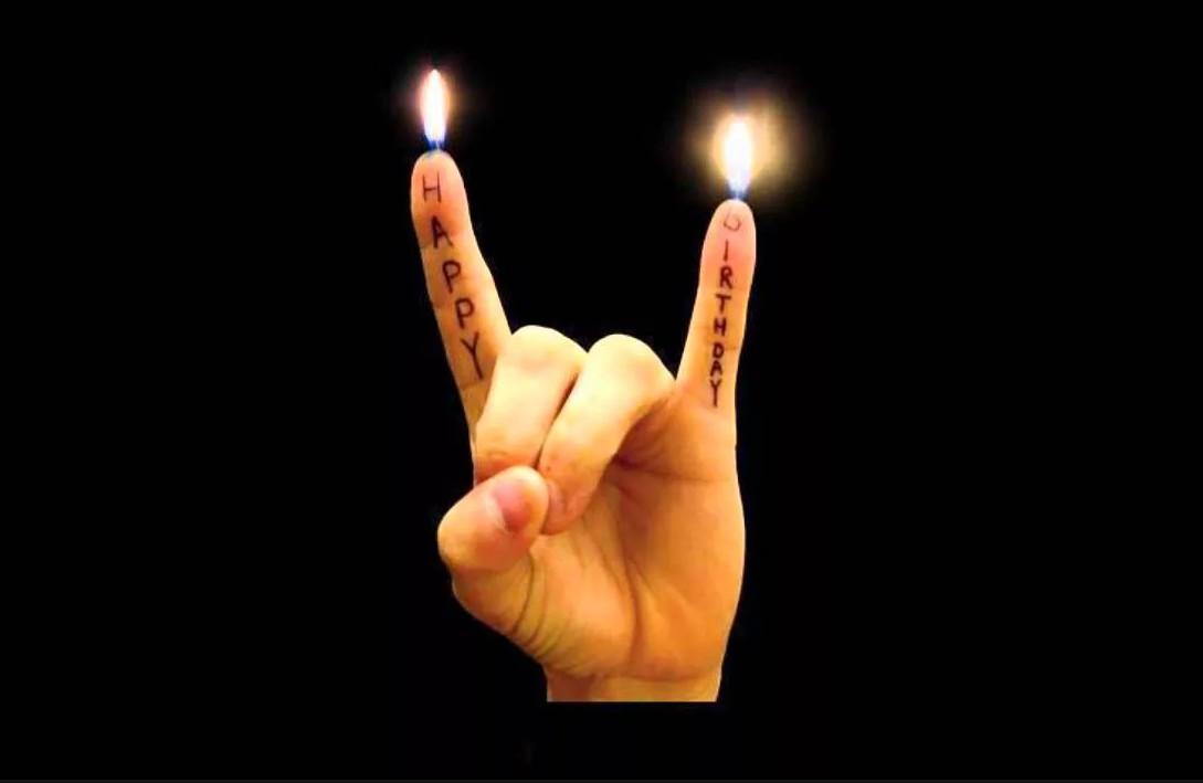 С днем рождения картинки рок, обида