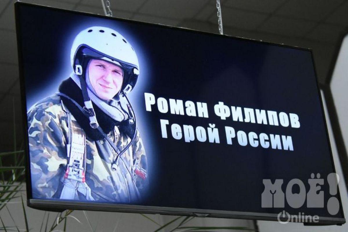 В честь пилота Филипова назвали самолет авиакомпании «Ямал»