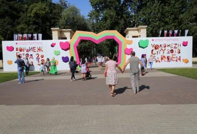 В Воронеже на фестивале «Город-сад» потерялся маленький ребёнок