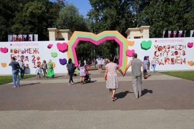 На фестивале «Город-сад» неизвестный напал на людей с газовым баллончиком