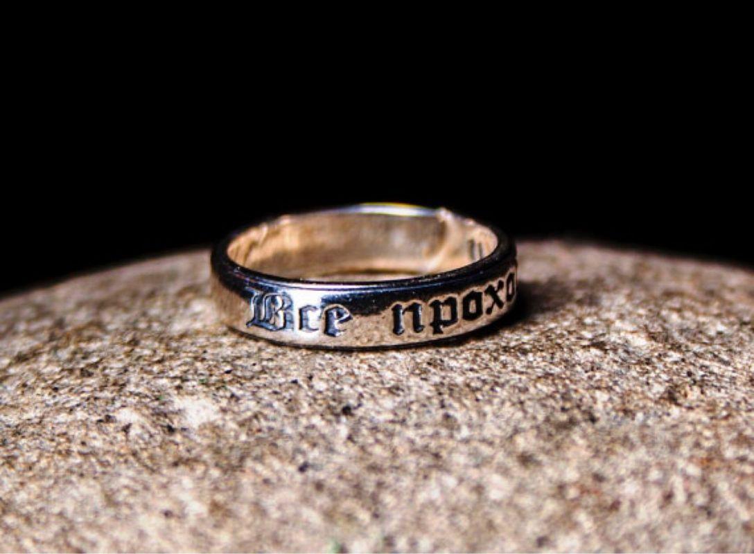 Картинки кольцо с надписью все пройдет