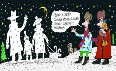 МЧС предупредило о метели и снежных заносах в Воронежской области