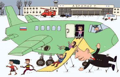 «На учениях в аэропорту спускаются по надувному траМпу»