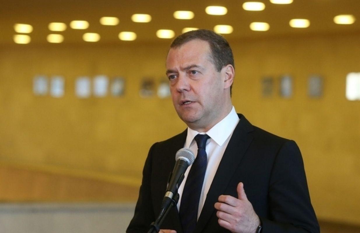 медведев займет до зарплаты займ онлайн заявка на карту курган