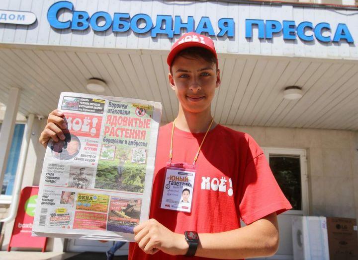 Юные газетчики за 3 недели собрали на лечение ребёнка 9 тысяч рублей
