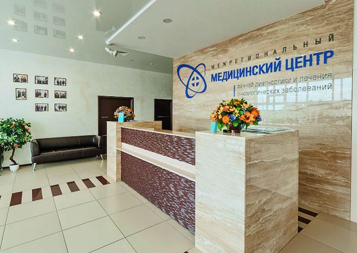 Онкоцентр на Остужева: «Лицензия Росатомнадзора у нас была всегда»