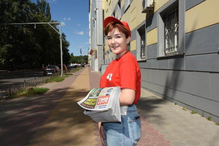 Акция «Юный газетчик»: «Мы должны помогать друг другу»