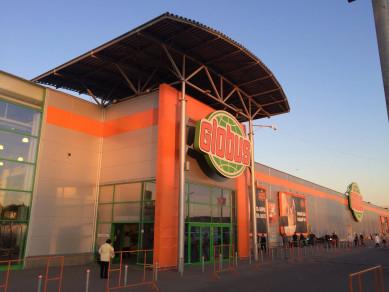 В Воронеже могут построить немецкий гипермаркет за 5 млрд рублей