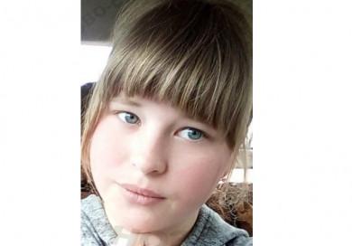 В Воронежской области 16-летняя девочка поехала на учёбу и пропала