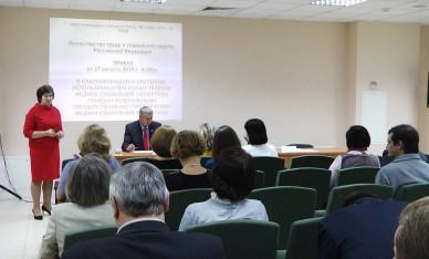В Воронеже общественники обсудили проблемы инвалидов