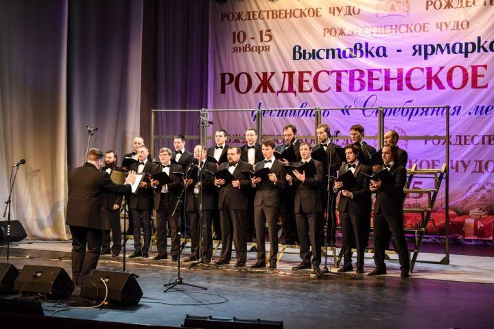 Духовно-просветительский форум и православная выставка-ярмарка «Рождественское ...