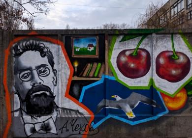 В Воронеже появилось граффити с Чеховым