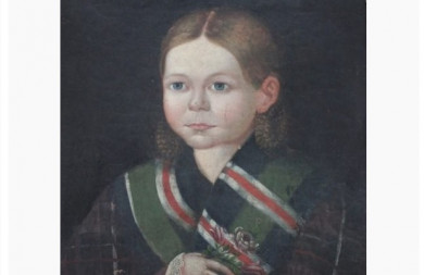 Воронежцы увидят выставку уникальных портретов