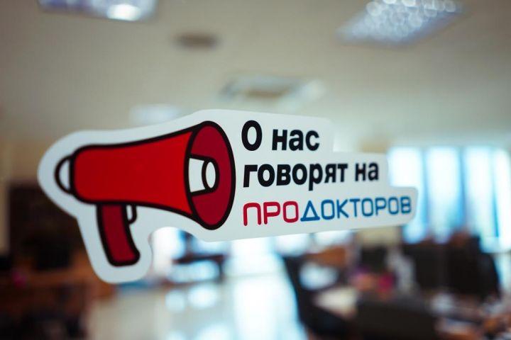 Верховный суд РФ приравнял профессиональную жизнь врача к частной