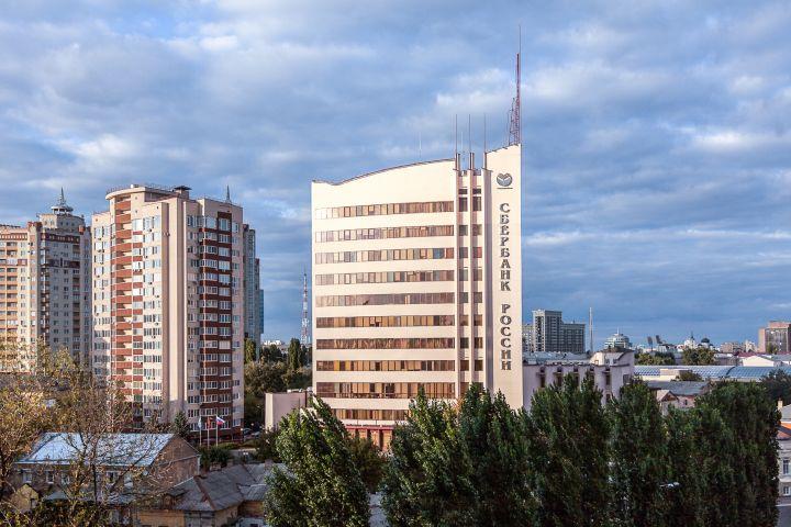 потребительские кредиты народного банка займы в лабинске адреса