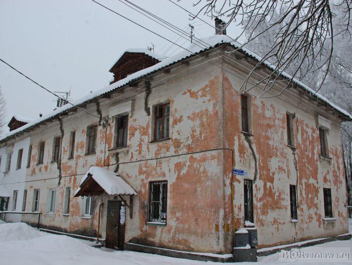 Воронежские управляющие компании игнорируют предложение Фонд капремонта