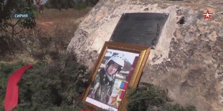 В Сирии установили памятную табличку воронежцу Роману Филипову