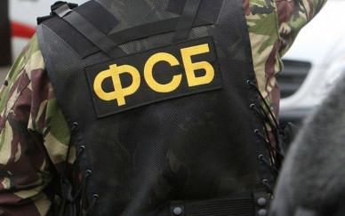 Задержанного ФСБ воронежского полицейского отправили в колонию