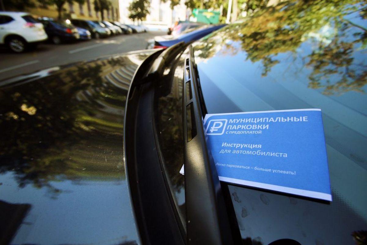 Многодетные семьи могут получить право бесплатно парковаться в Липецке